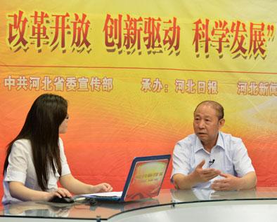 评论:同心共筑河北版的中国梦 ·解放思想一路向海 省委省政府决策