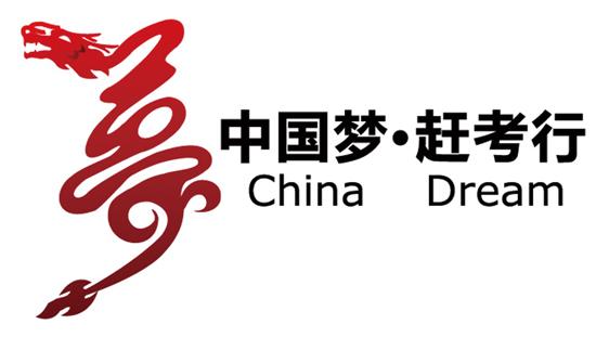 作品名称:龙之梦·中国梦图片