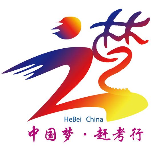 """标志充分体现了""""中国梦·赶考行""""的核心内涵"""