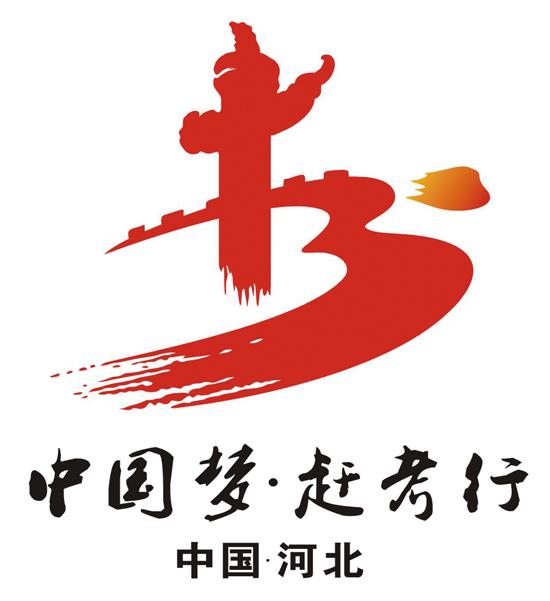 章云途(浙江):中国梦 赶考行