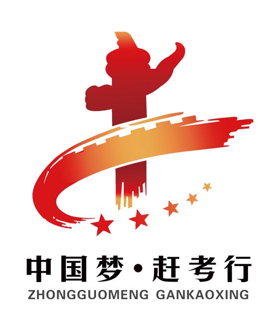 作品名称:中国梦