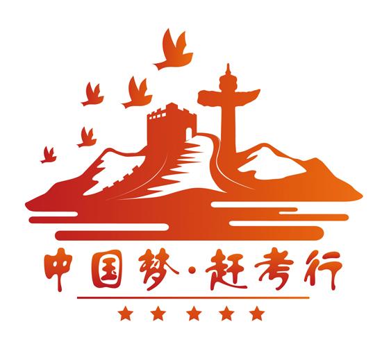 中国长城简笔画