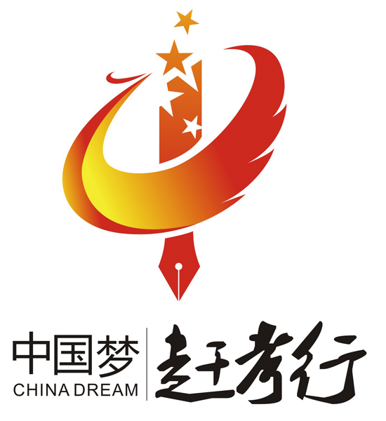 称:中国梦61赶考行